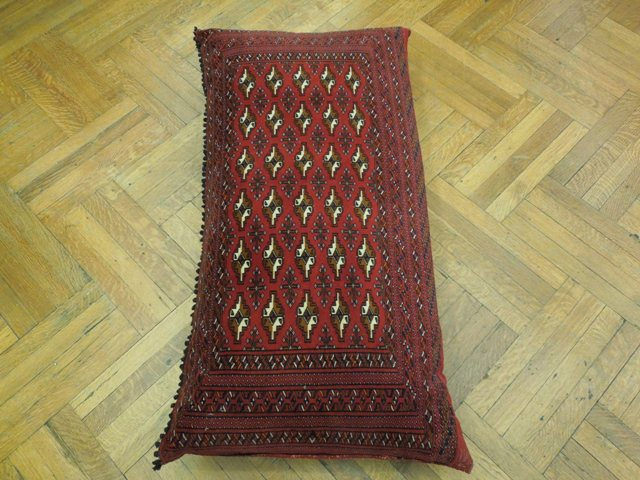 Bokhara Oriental Village Red 2x4 Pillow Rare Ebay
