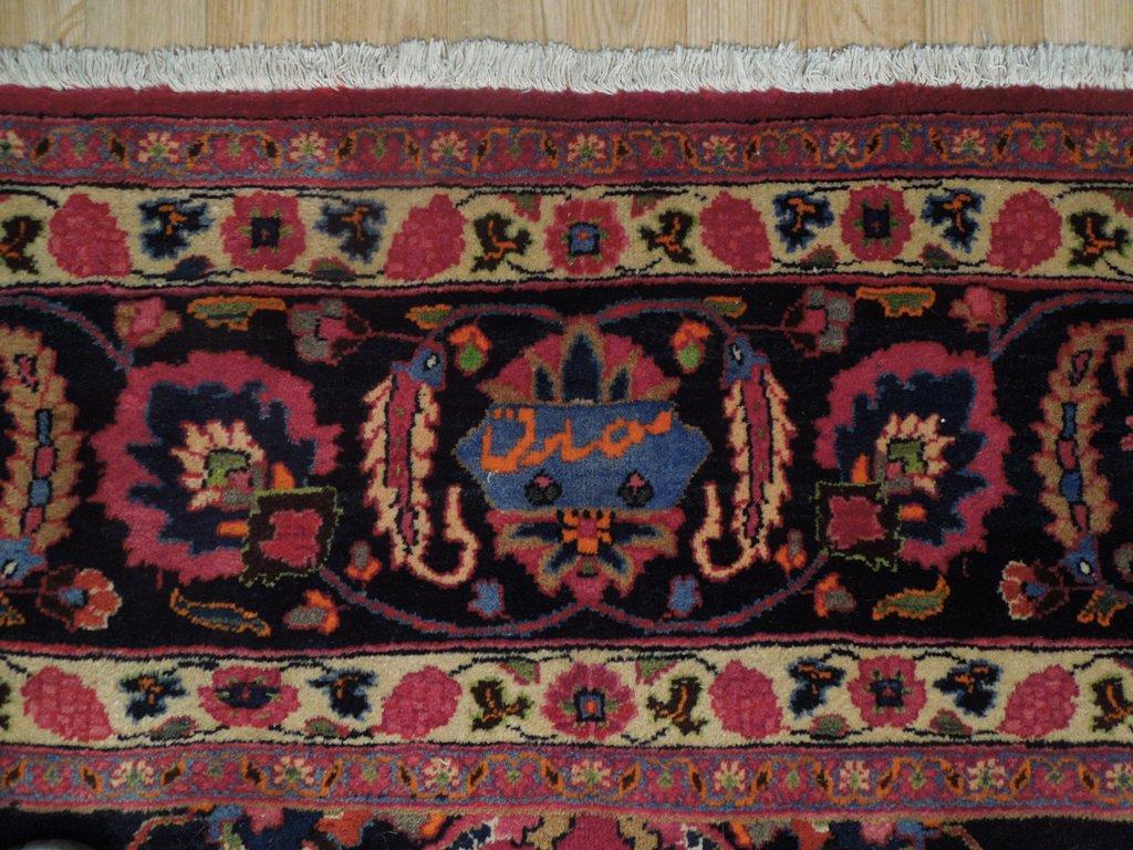 9x11 Signed Persian Mashad Master Weaver Rug Iran 70 S Ebay