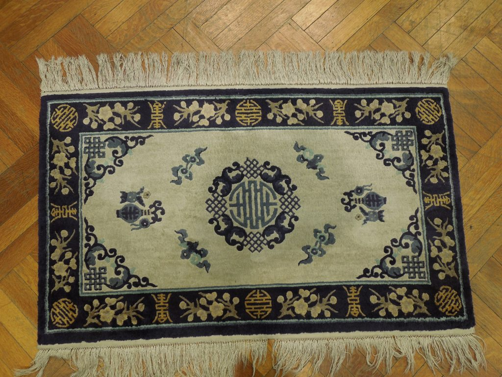 Chinese Chu0027ung Chen Dynasty Design Hand Knotted Art Deco Rug 2x4 Ft  Oriental Rug